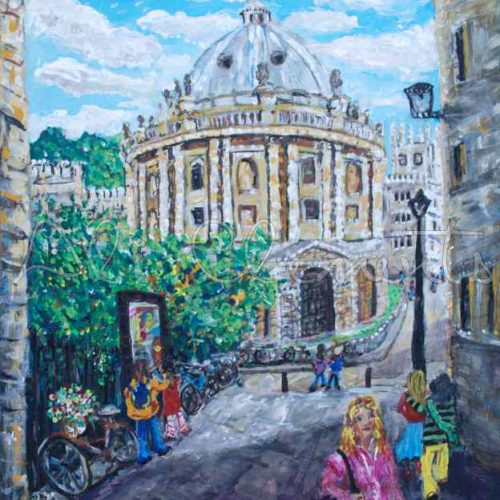 Radcliffe Camera, Oxford - Ali's Art Designs